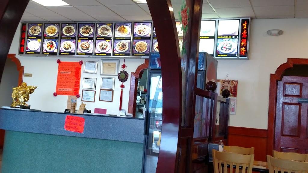 Jade Garden Chinese Restaurant - restaurant  | Photo 9 of 10 | Address: 1577 General Booth Blvd #106, Virginia Beach, VA 23454, USA | Phone: (757) 428-7114