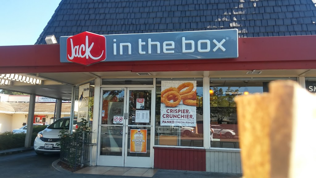 Jack in the Box - restaurant  | Photo 1 of 10 | Address: 1710 Monument Blvd, Concord, CA 94520, USA | Phone: (925) 671-7911