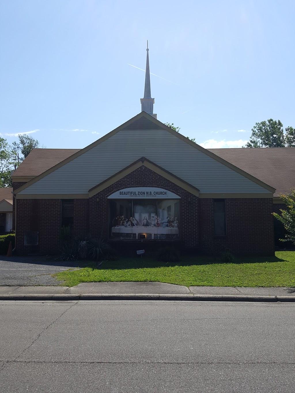 Beautiful Zion MB Church - church    Photo 4 of 10   Address: 420 S 15th St, West Memphis, AR 72301, USA   Phone: (870) 732-6298