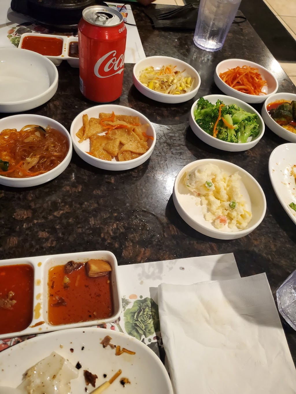 Cham Soot Gol - restaurant  | Photo 3 of 10 | Address: 8552 Beach Blvd, Buena Park, CA 90620, USA | Phone: (714) 828-1363