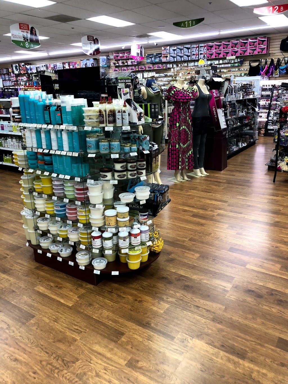 Beauty Island - store  | Photo 2 of 10 | Address: 2179 Fairburn Rd, Douglasville, GA 30135, USA | Phone: (770) 966-2442