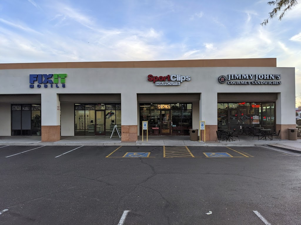 Fixit Mobile - Chandler - store  | Photo 10 of 10 | Address: 800 N 54th St Ste C-1, Chandler, AZ 85226, USA | Phone: (480) 877-9449