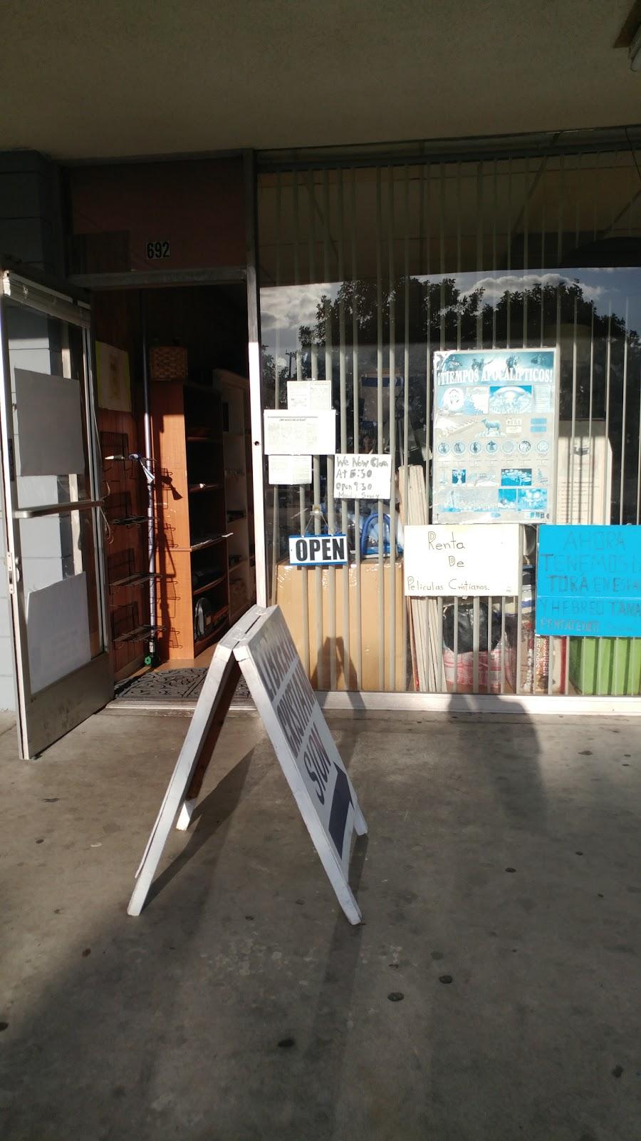 Libreria Cristiana Sion - library  | Photo 2 of 2 | Address: 692 E Commonwealth Ave, Fullerton, CA 92831, USA | Phone: (714) 578-0025