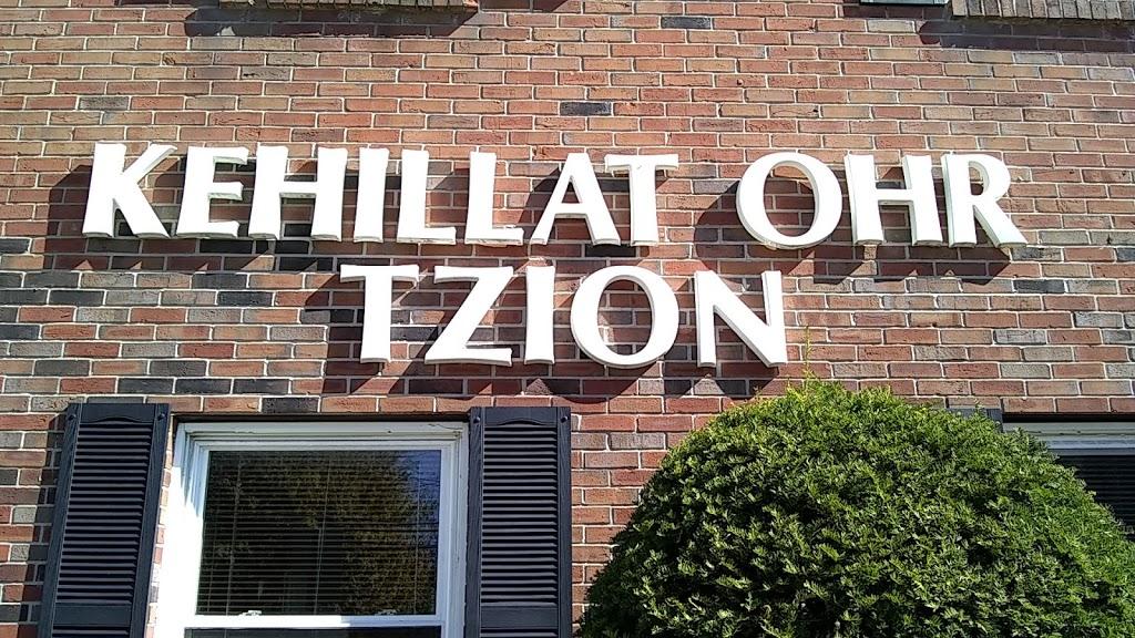 Kehillat Ohr Tzion - synagogue  | Photo 8 of 8 | Address: 879 Hopkins Rd, Buffalo, NY 14221, USA | Phone: (631) 371-4201