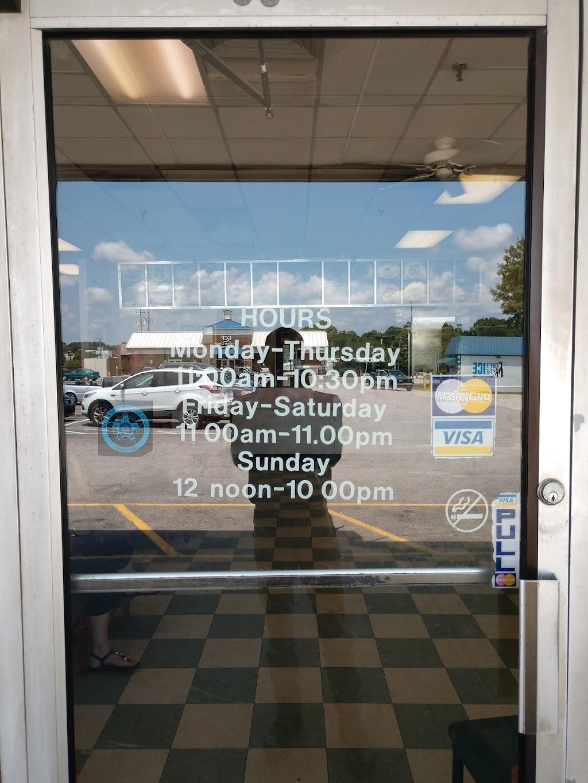 Golden China Restaurant - restaurant    Photo 4 of 10   Address: 135 Shannon Village, Louisburg, NC 27549, USA   Phone: (919) 340-1688