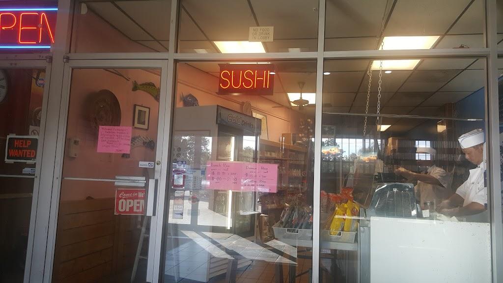 Kanpai Sushi - meal takeaway    Photo 4 of 10   Address: 7307 Macarthur Blvd # A, Bethesda, MD 20816, USA   Phone: (301) 320-4676