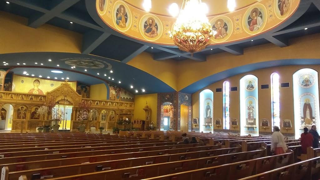 St. Michael Orthodox Church - church  | Photo 2 of 10 | Address: 3701 St Michael Church Dr, Louisville, KY 40220, USA | Phone: (502) 454-3378