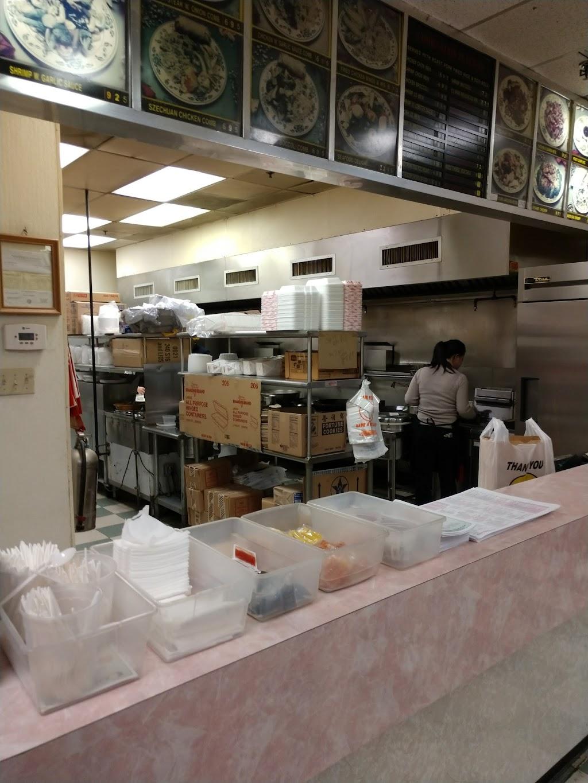 Golden China Restaurant - restaurant    Photo 2 of 10   Address: 135 Shannon Village, Louisburg, NC 27549, USA   Phone: (919) 340-1688