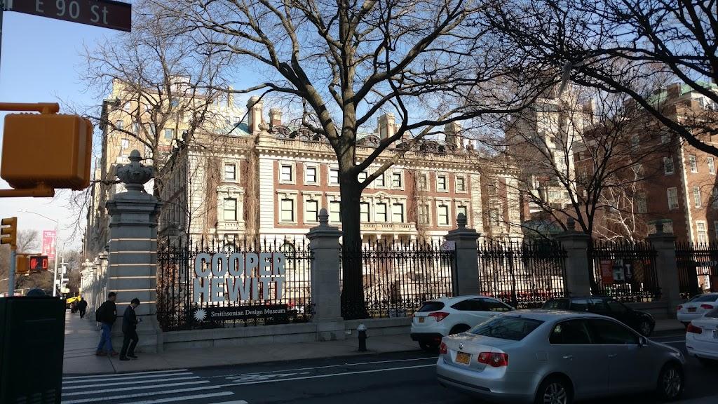 Carnegie Mansion - museum  | Photo 10 of 10 | Address: 2 E 91st St, New York, NY 10128, USA | Phone: (212) 849-8400