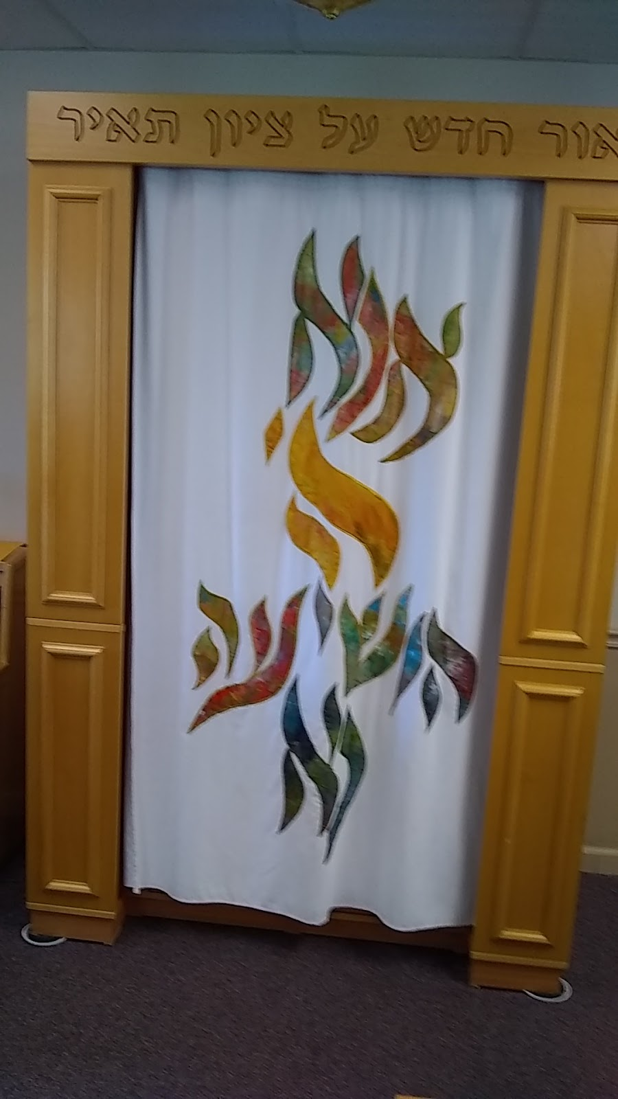 Kehillat Ohr Tzion - synagogue  | Photo 6 of 8 | Address: 879 Hopkins Rd, Buffalo, NY 14221, USA | Phone: (631) 371-4201