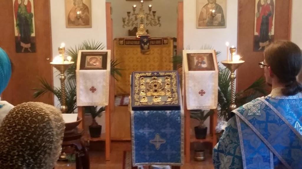 St. Nicholas Russian Orthodox Church - church    Photo 7 of 9   Address: 708 S Chestnut St, McKinney, TX 75069, USA   Phone: (972) 658-5433