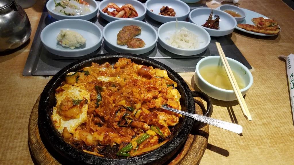 Mo Ran Gak Restaurant - restaurant  | Photo 2 of 10 | Address: 9651 Garden Grove Blvd, Garden Grove, CA 92844, USA | Phone: (714) 638-1177