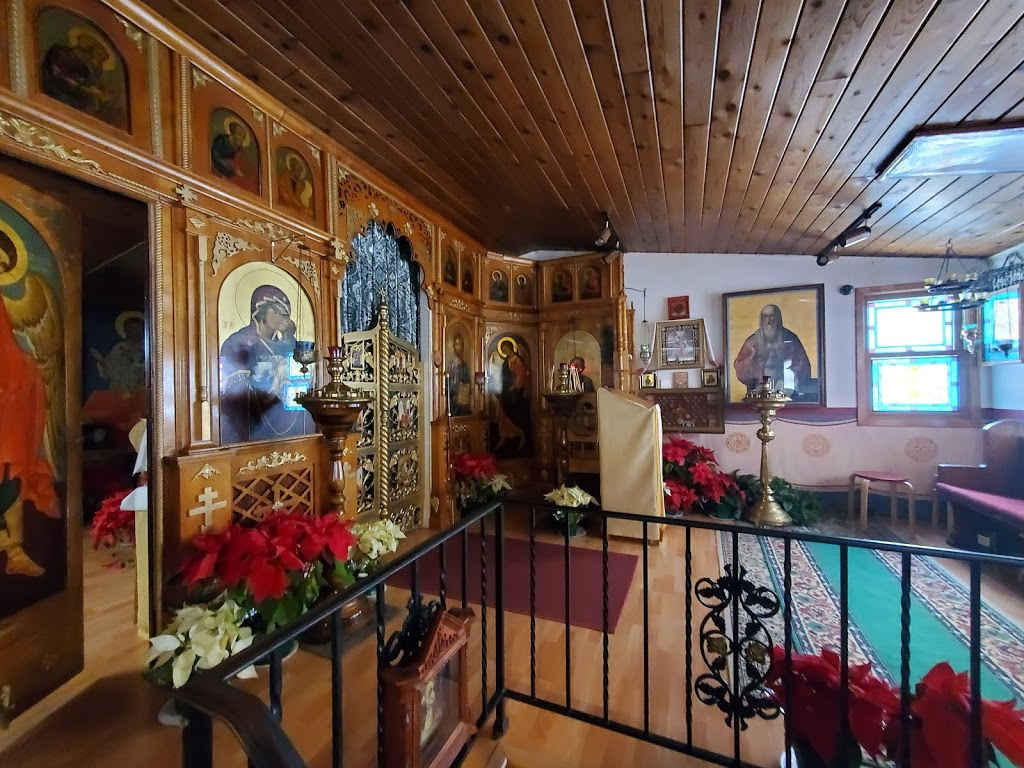 Russian Orthodox Church and Skete of the Resurrection of Christ - church  | Photo 1 of 6 | Address: 1201 Hathaway Ln NE, Fridley, MN 55432, USA | Phone: (763) 574-1001