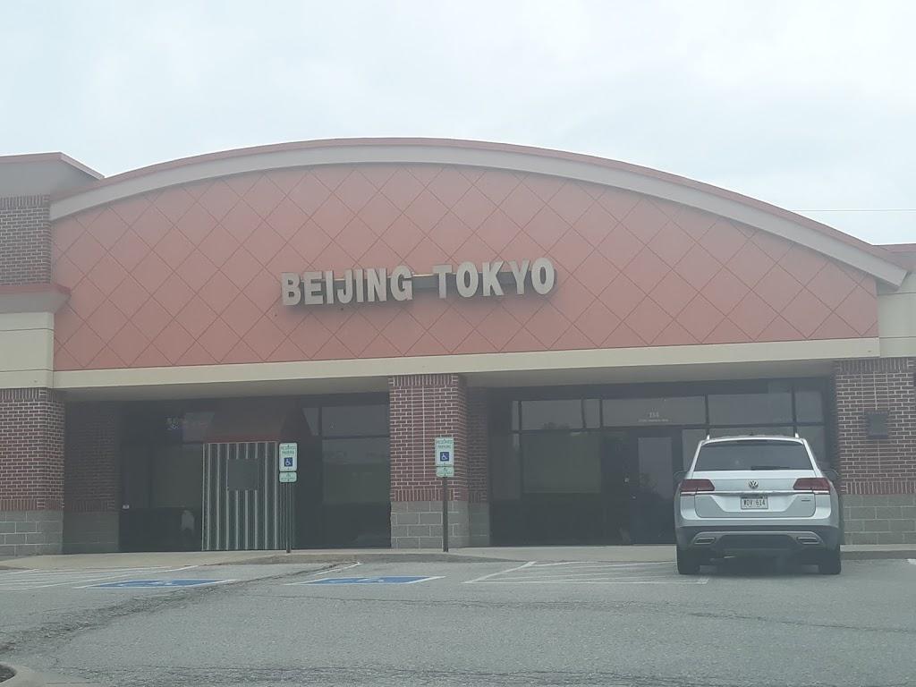 Beijing Tokyo - restaurant  | Photo 9 of 10 | Address: 3503 Samson Way #STE 114, Bellevue, NE 68123, USA | Phone: (402) 293-5599
