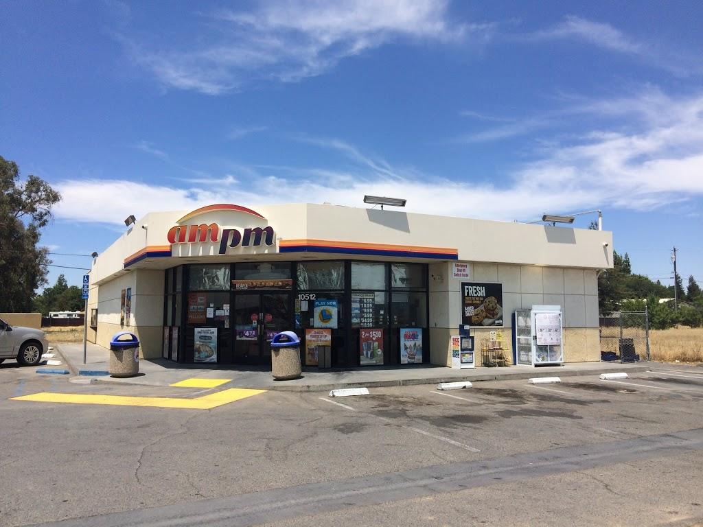 ARCO - gas station  | Photo 1 of 3 | Address: 10512 CA-41, Madera, CA 93636, USA | Phone: (559) 435-7833