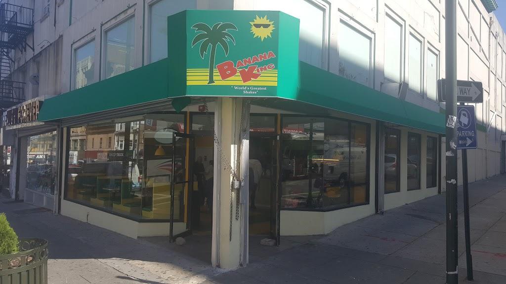 Banana King - restaurant    Photo 1 of 10   Address: 279 Main St, Paterson, NJ 07501, USA   Phone: (973) 689-7359
