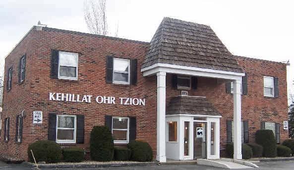 Kehillat Ohr Tzion - synagogue  | Photo 1 of 8 | Address: 879 Hopkins Rd, Buffalo, NY 14221, USA | Phone: (631) 371-4201