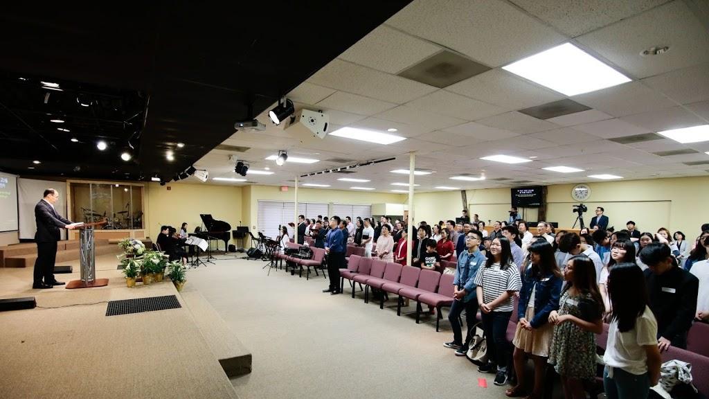The Great Tree Korean Church(큰나무 교회) 달라스 / 한인 교회 / 캐롤톤/ 장로교 - church  | Photo 1 of 10 | Address: 3114 Old Denton Rd, Carrollton, TX 75007, USA | Phone: (972) 904-3509