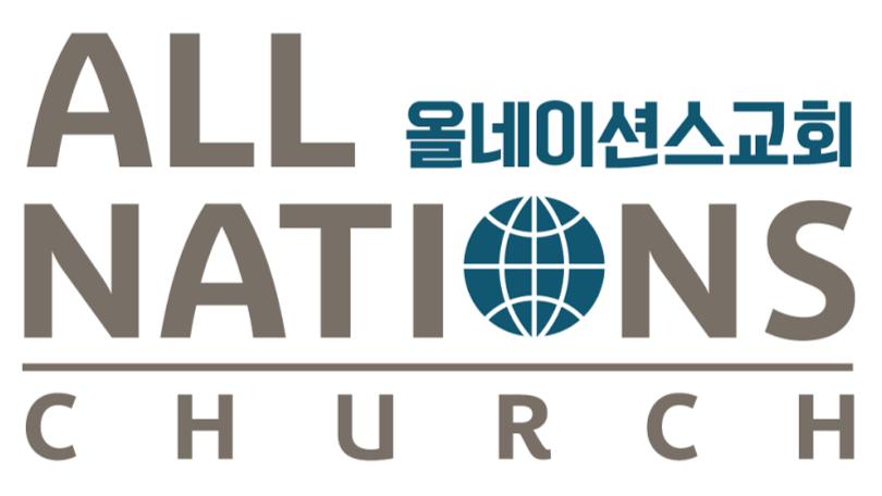 올네이션스교회 (All Nations Church) - church  | Photo 2 of 3 | Address: 8302 Whitaker St, Buena Park, CA 90621, USA | Phone: (714) 523-2535
