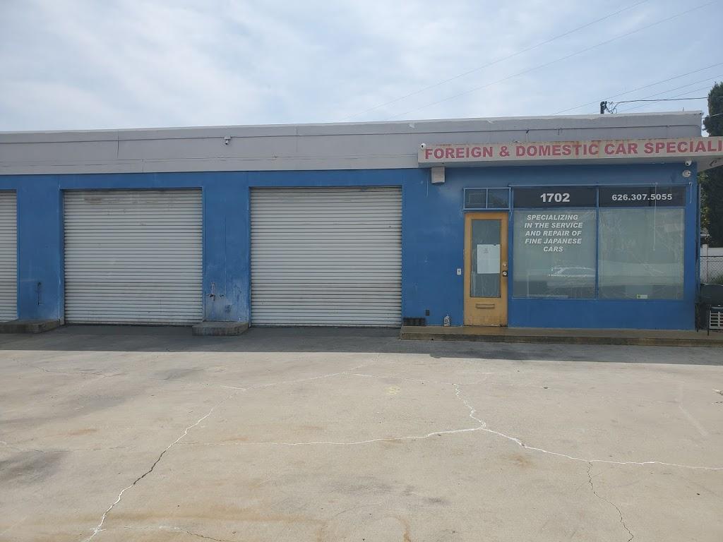 Cali Releaf Church Of Mien Tao - pharmacy    Photo 4 of 5   Address: 1702 Potrero Grande Dr, Rosemead, CA 91770, USA   Phone: (626) 418-0561