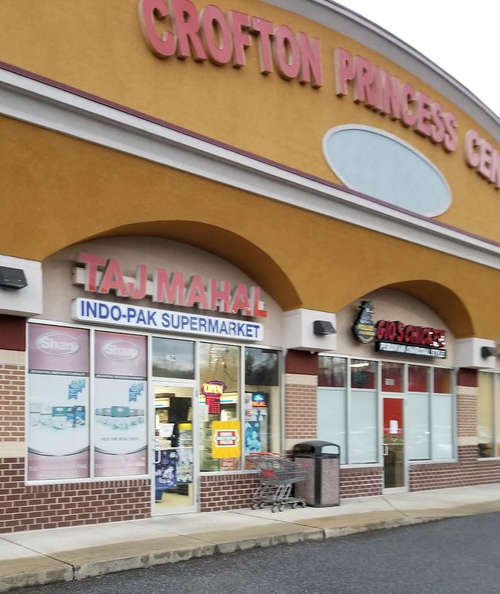 Taj Mahal Indo-Pak Supermarket - supermarket  | Photo 3 of 6 | Address: 2510 Conway Rd #104, Gambrills, MD 21054, USA | Phone: (410) 721-7161