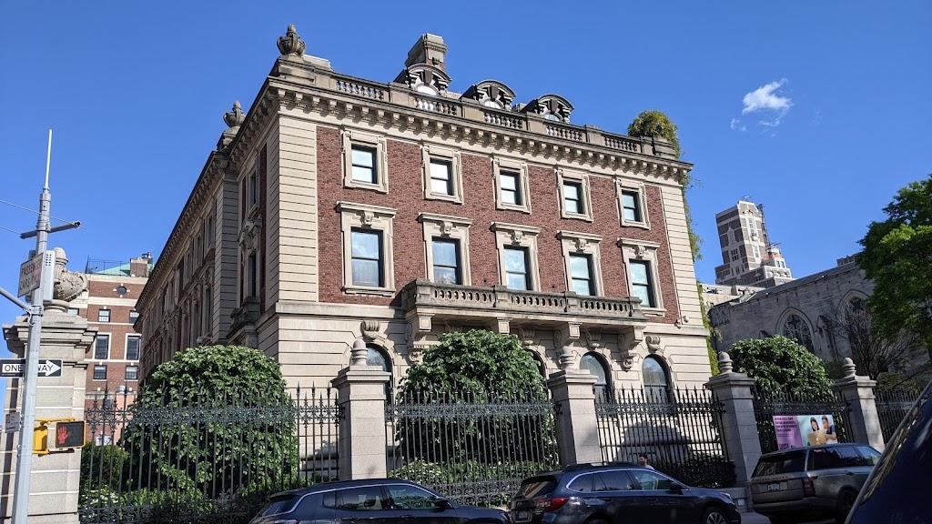 Carnegie Mansion - museum  | Photo 2 of 10 | Address: 2 E 91st St, New York, NY 10128, USA | Phone: (212) 849-8400