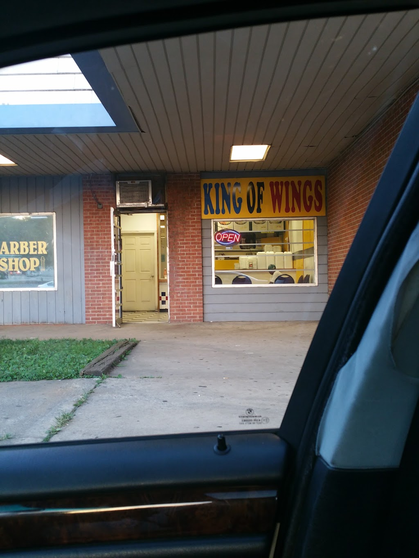 King of Wings - restaurant  | Photo 4 of 8 | Address: 4838, 2526 Bouldercrest Rd SE, Atlanta, GA 30316, USA | Phone: (404) 243-5300