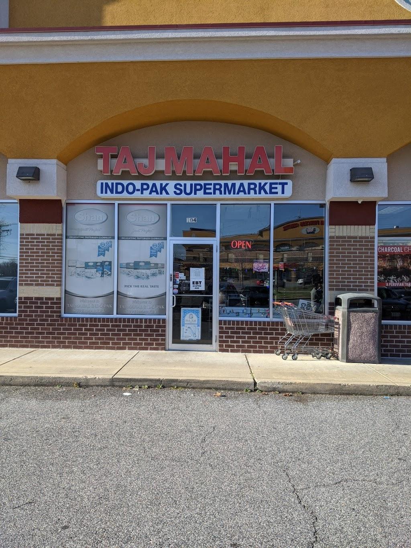 Taj Mahal Indo-Pak Supermarket - supermarket  | Photo 6 of 6 | Address: 2510 Conway Rd #104, Gambrills, MD 21054, USA | Phone: (410) 721-7161