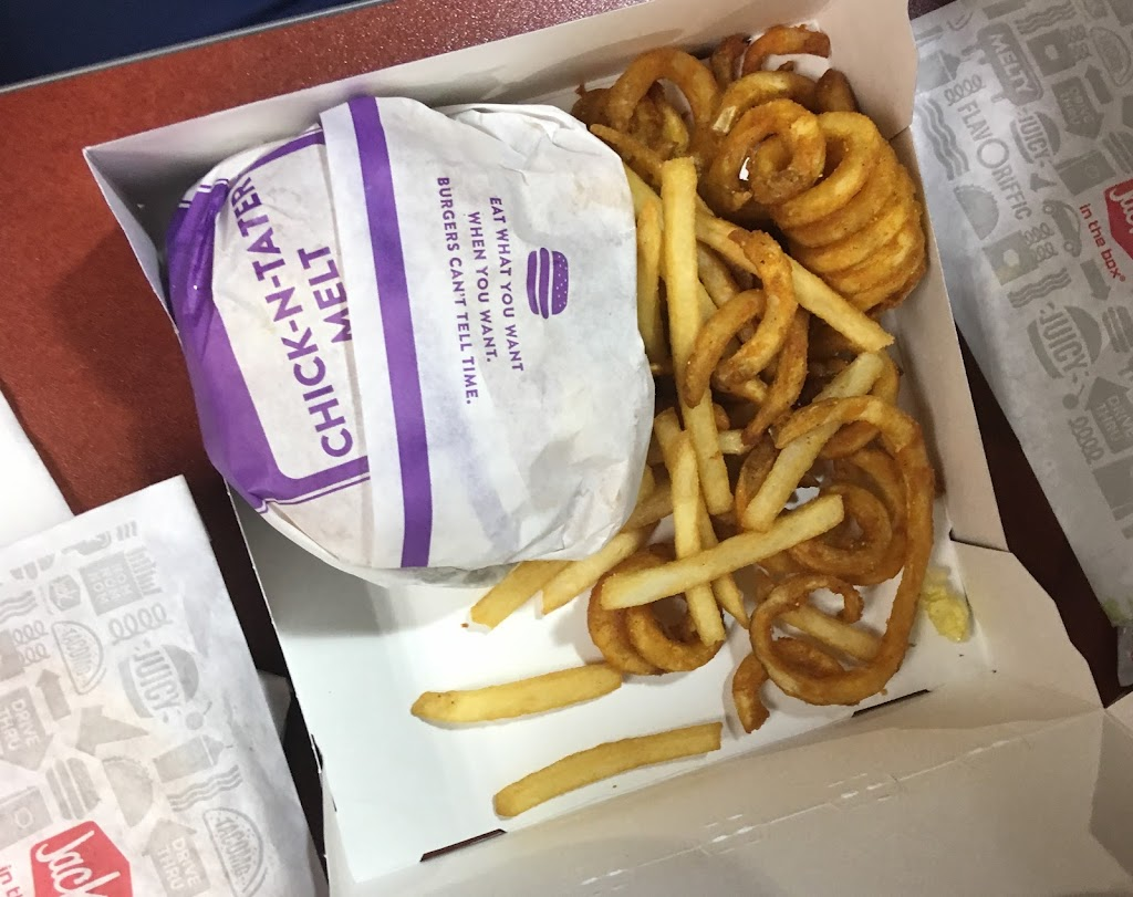 Jack in the Box - restaurant  | Photo 3 of 10 | Address: 1710 Monument Blvd, Concord, CA 94520, USA | Phone: (925) 671-7911
