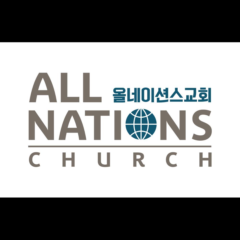 올네이션스교회 (All Nations Church) - church  | Photo 3 of 3 | Address: 8302 Whitaker St, Buena Park, CA 90621, USA | Phone: (714) 523-2535