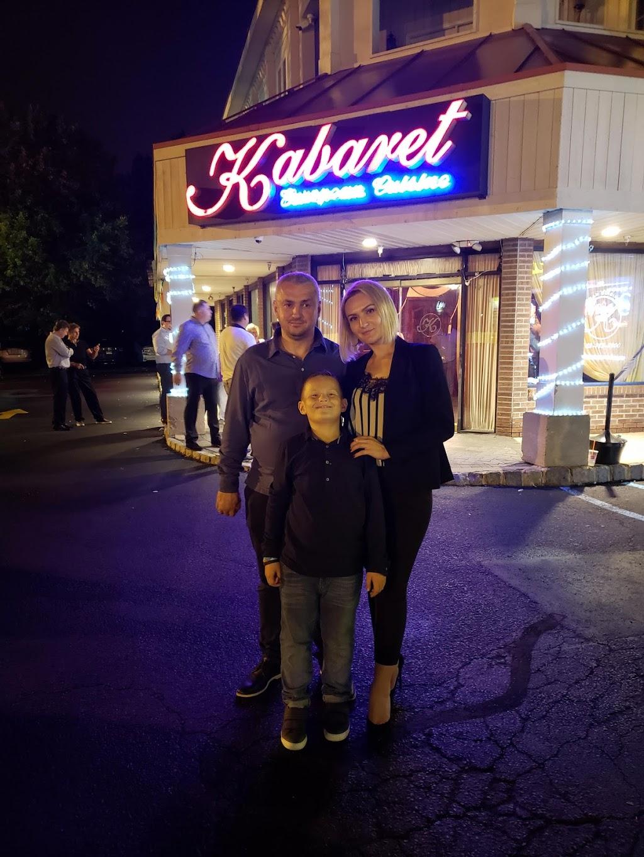 Kabaret Restaurant - restaurant  | Photo 5 of 10 | Address: 100 Summerhill Rd, Spotswood, NJ 08884, USA | Phone: (732) 723-0200