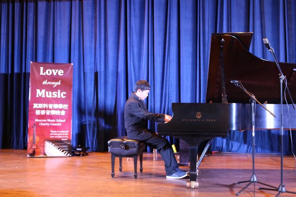 Moscow Music Center - school  | Photo 1 of 2 | Address: 18325 Valley Blvd E, La Puente, CA 91744, USA | Phone: (626) 810-3808