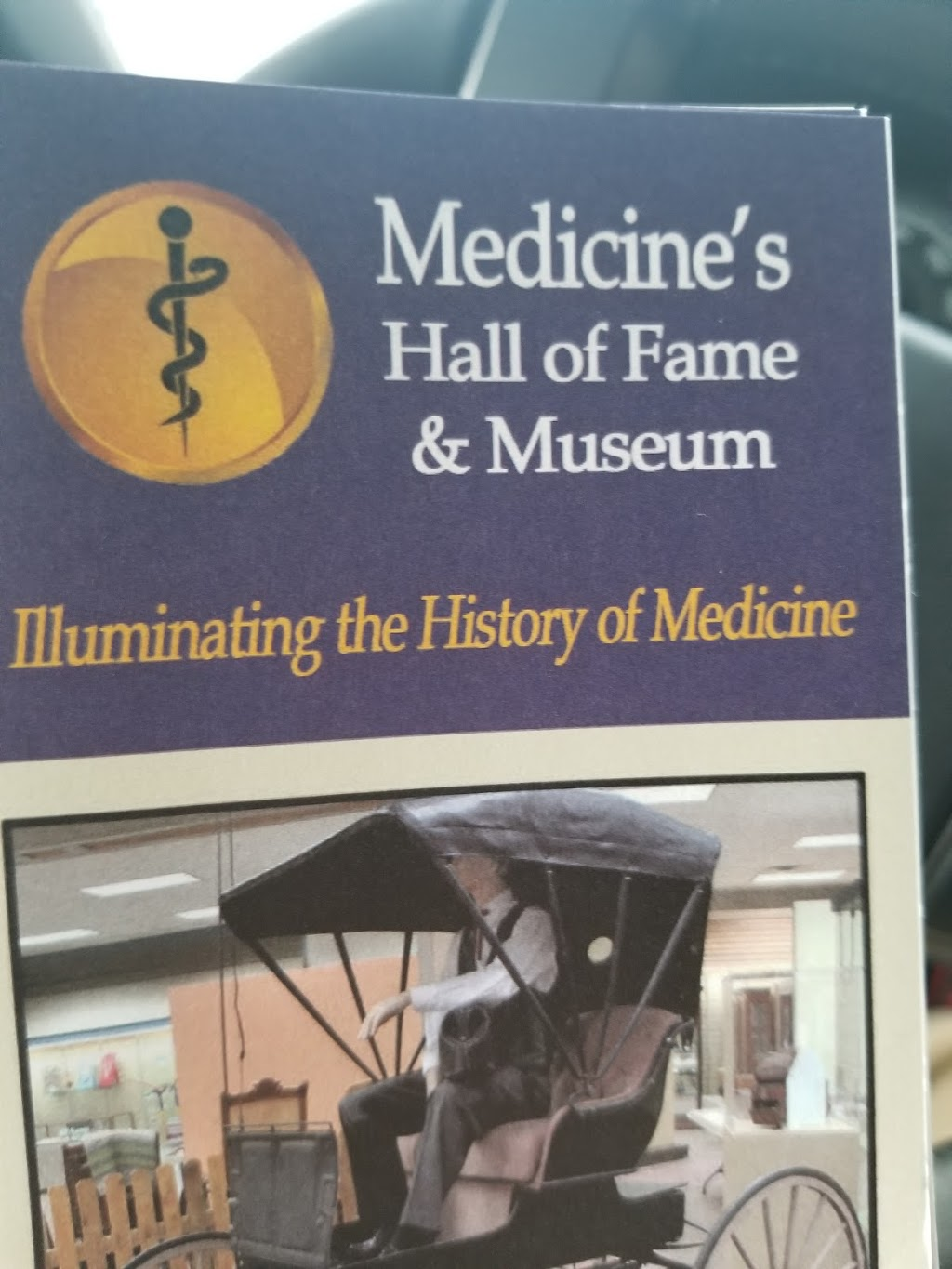 Medicines Hall of Fame and Museum - museum  | Photo 2 of 3 | Address: 6305 Lackman Rd, Shawnee, KS 66217, USA | Phone: (913) 261-9280