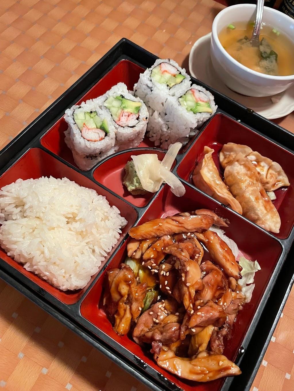 Beijing Tokyo - restaurant  | Photo 3 of 10 | Address: 3503 Samson Way #STE 114, Bellevue, NE 68123, USA | Phone: (402) 293-5599
