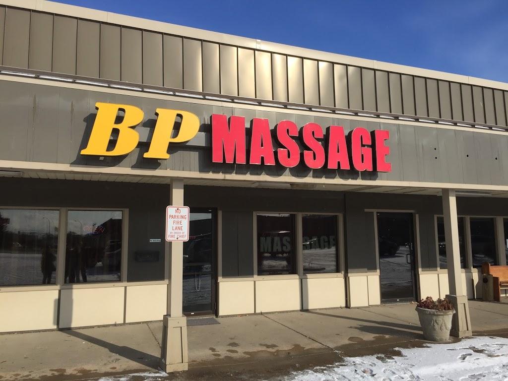 BP Therapeutic Massage - spa  | Photo 2 of 8 | Address: 7318 Lakeland Ave N, Brooklyn Park, MN 55428, USA | Phone: (612) 458-6923
