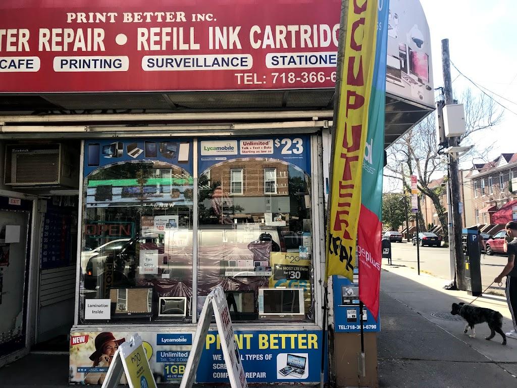 phone Repair - electronics store    Photo 1 of 10   Address: 66-42 Fresh Pond Rd, Flushing, NY 11385, USA   Phone: (347) 221-8641