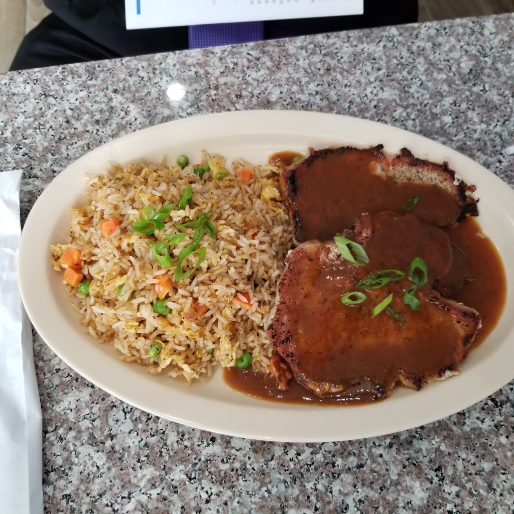 Luu Seafood & Grill - restaurant  | Photo 5 of 10 | Address: 2923 Barker Cypress Rd suite a, Houston, TX 77084, USA | Phone: (281) 944-9545