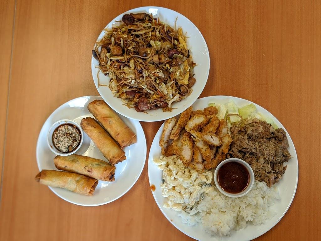 Aloha Shack - restaurant  | Photo 6 of 10 | Address: 8798 N Red Rock Rd #201, Reno, NV 89508, USA | Phone: (775) 622-8825