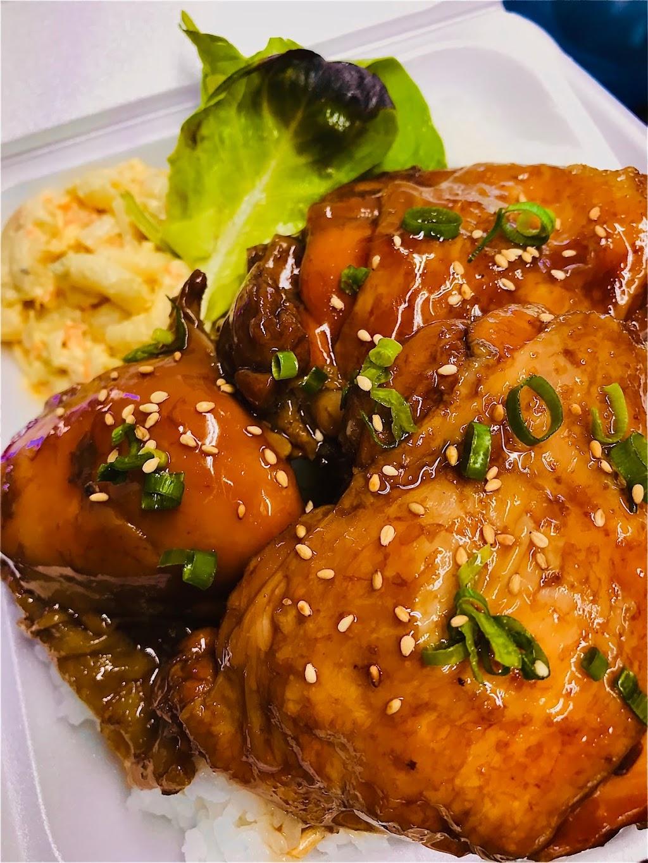 Local Stop Food Trucks - restaurant    Photo 6 of 10   Address: 200 Akamainui St, Mililani, HI 96789, USA   Phone: (808) 554-1083