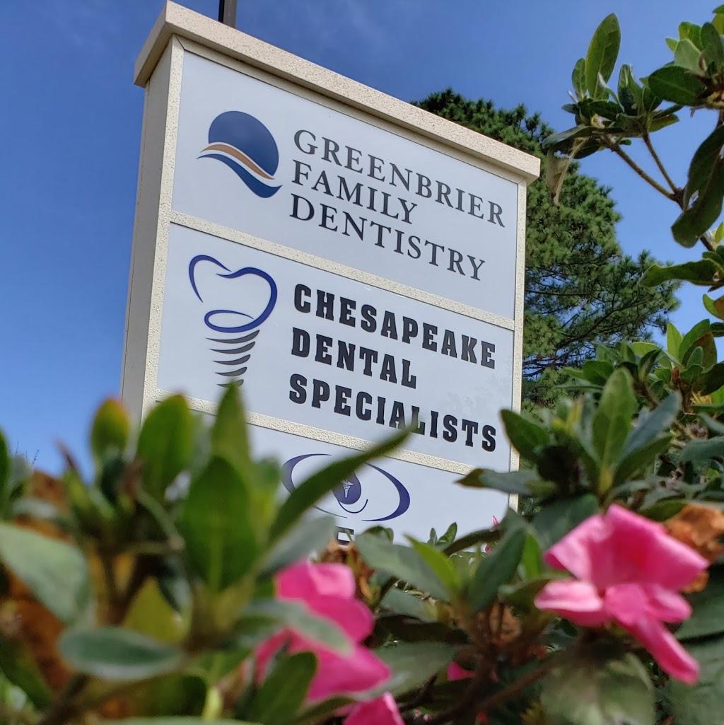 Chesapeake Dental Specialists - dentist    Photo 3 of 5   Address: 560 Kempsville Rd Suite #201, Chesapeake, VA 23320, USA   Phone: (757) 378-0906