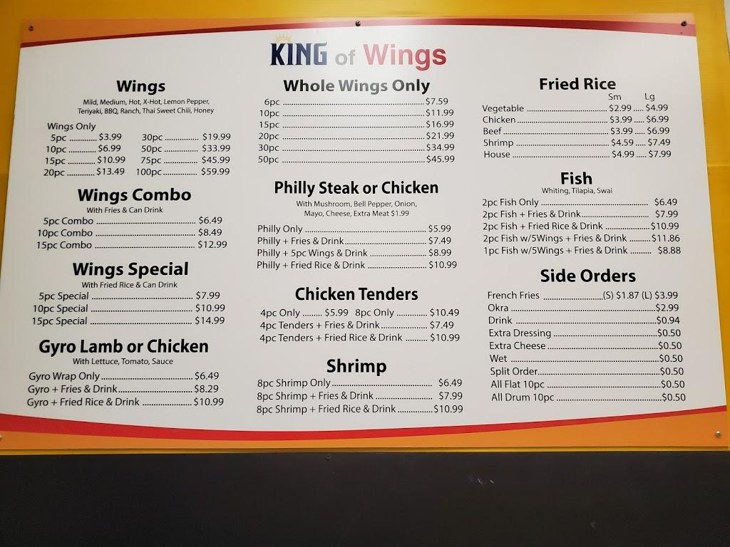 King of Wings - restaurant  | Photo 7 of 8 | Address: 4838, 2526 Bouldercrest Rd SE, Atlanta, GA 30316, USA | Phone: (404) 243-5300