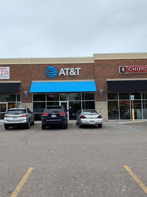 AT&T Store - store  | Photo 1 of 7 | Address: 30223 Mound Rd, Warren, MI 48092, USA | Phone: (586) 751-0900