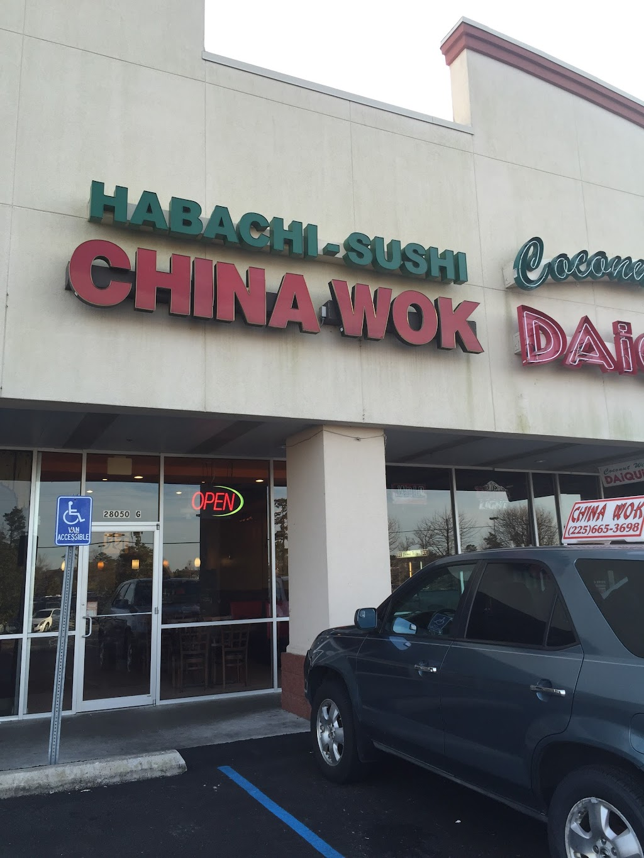 China Wok - restaurant    Photo 9 of 10   Address: 28050 Walker South Rd suite g, Walker, LA 70785, USA   Phone: (225) 665-3698
