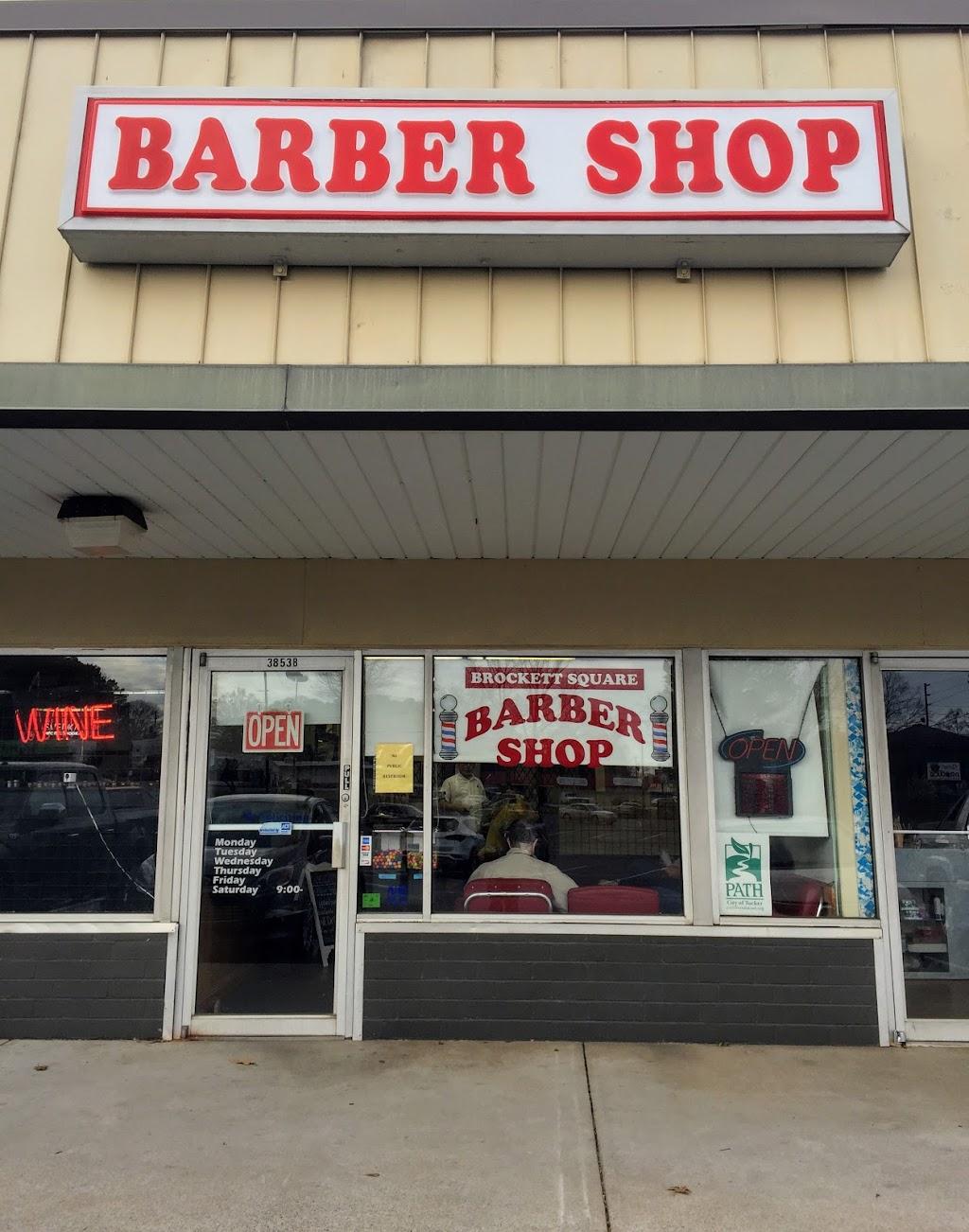 Brockett Square Barber Shop - hair care  | Photo 4 of 10 | Address: 3855 Lawrenceville Hwy, Tucker, GA 30084, USA | Phone: (770) 491-3083