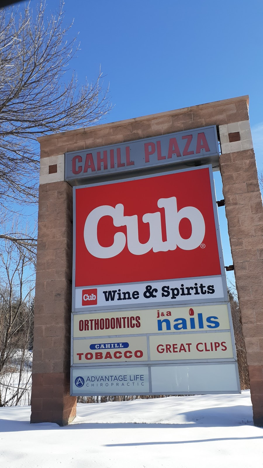 Cub Wine & Spirits - Inver Grove Heights - store    Photo 8 of 8   Address: 7804 Cahill Ave, Inver Grove Heights, MN 55076, USA   Phone: (651) 455-4271