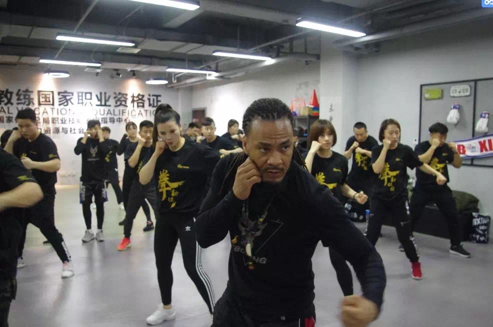 International boxing institute - health  | Photo 6 of 10 | Address: 550 El Embarcadero, Oakland, CA 94610, USA | Phone: (510) 956-9910