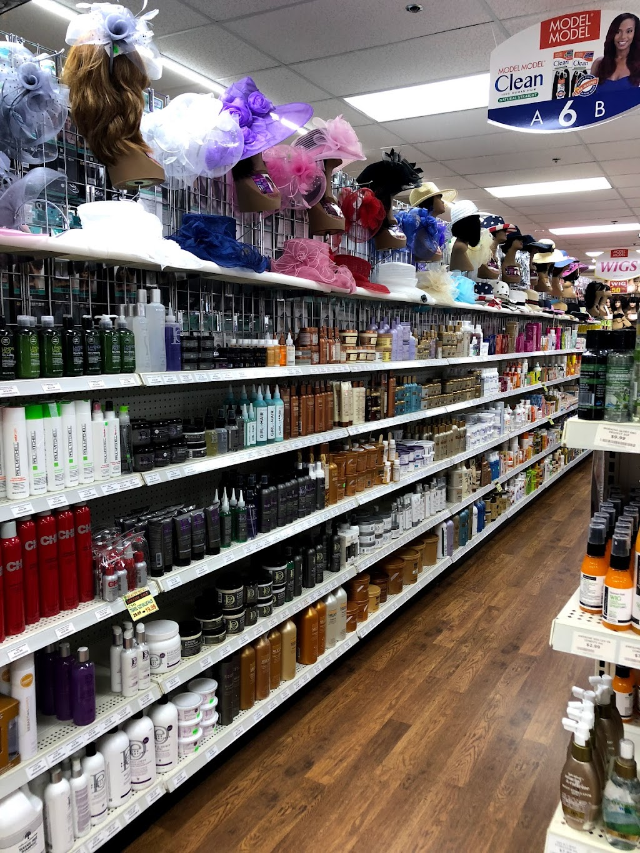 Beauty Island - store  | Photo 3 of 10 | Address: 2179 Fairburn Rd, Douglasville, GA 30135, USA | Phone: (770) 966-2442