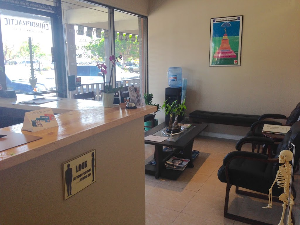 Trigo Chiropractic, Huntington Beach Chiropractor - doctor  | Photo 4 of 10 | Address: 19171 Magnolia St #13, Huntington Beach, CA 92646, USA | Phone: (714) 963-1212