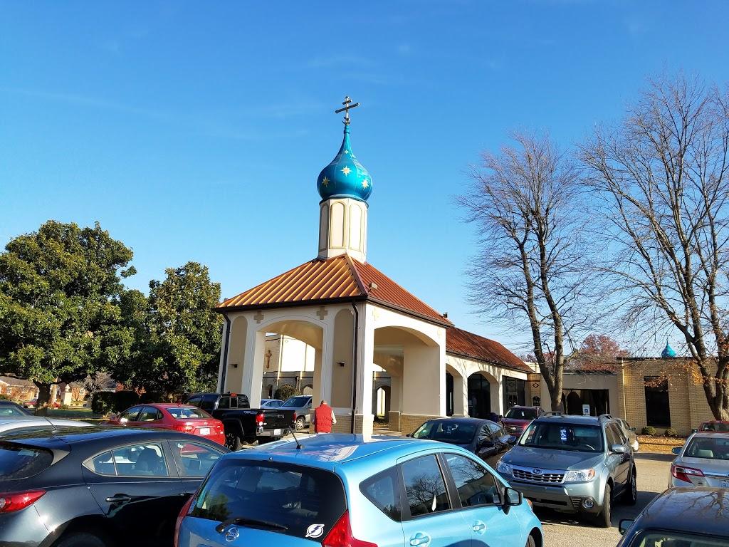 St. Michael Orthodox Church - church  | Photo 1 of 10 | Address: 3701 St Michael Church Dr, Louisville, KY 40220, USA | Phone: (502) 454-3378