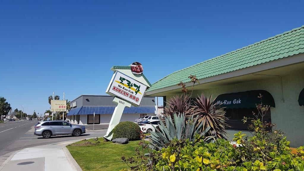 Mo Ran Gak Restaurant - restaurant  | Photo 1 of 10 | Address: 9651 Garden Grove Blvd, Garden Grove, CA 92844, USA | Phone: (714) 638-1177